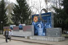 65-летию Великой Победы!