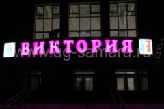 """Физкультурно-оздоровительный комплекс """"ВИКТОРИЯ"""""""