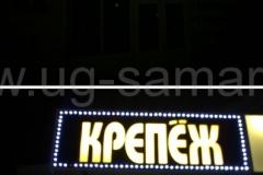 "Магазин ""МОНТЁР"""
