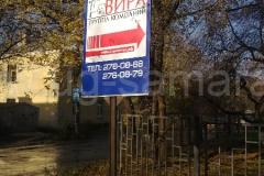 """Рекламный щит для строительной компании """"ВИРА"""""""