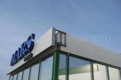 Фасадная вывеска фабрики МАРС