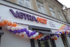"""Вывеска для сети магазинов верхней одежды """"VetraNet"""""""