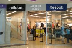 Adidas – новый проект