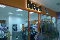 """Вывеска магазина детской модной одежды """"Nels"""""""