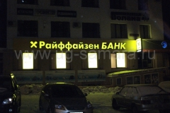 ug-samara-outdoor-advertising-38