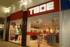 Комплексное оформление фасадов магазинов «ТВОЕ»