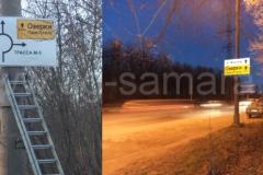 """Изготовление дорожных знаков для Парк-Отеля """"Озерки"""""""