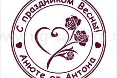 individualnye-pechati-8-marta-2