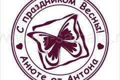 individualnye-pechati-8-marta-v-samare