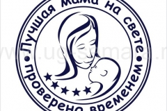 individualnye-pechati-dlia-mam-v-samare
