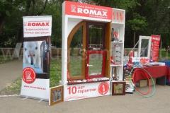 """Фирменная промо стойка для оконной компании """"ROMAX"""""""