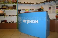 """Магазин настольных игр """"Игрион"""""""
